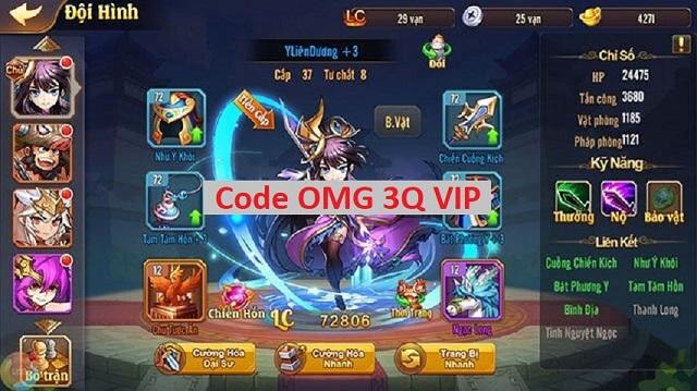 Tổng hợp bộ code VIP